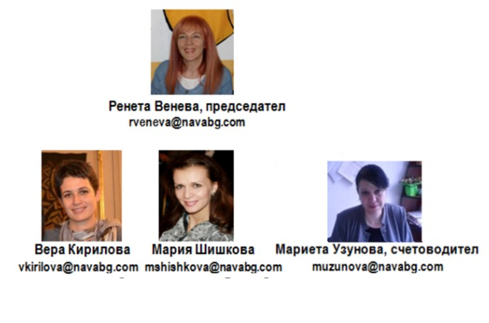 екип сайт