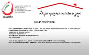 17103390_1421223181283962_7873933414410763921_n