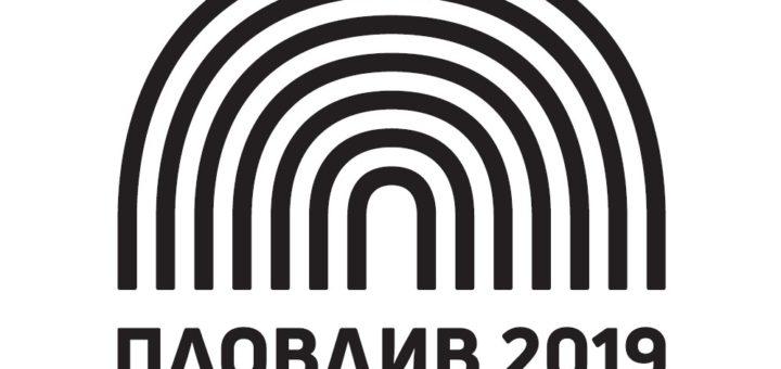 Лого plovdiv 2019