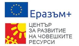 erasmus_logos