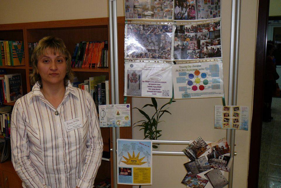 Мария МЦРД Библиотека 2