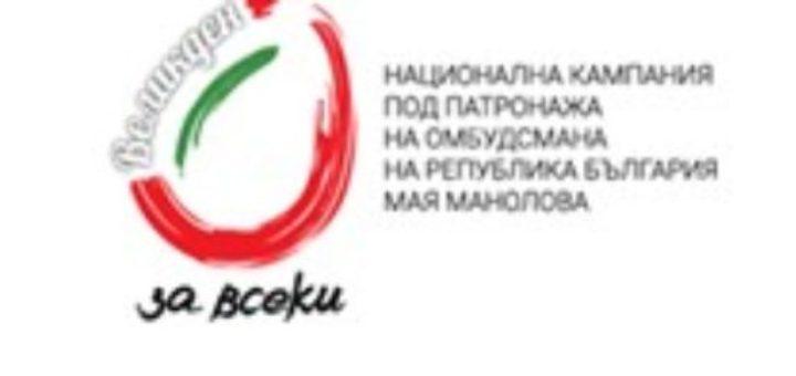 лого-520x245